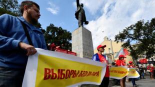 Манифестация против результатов выборов губернатора Приморского края и против пенсионной реформы, Владивосток, 22 сентября 2018.