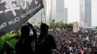 Biểu tình tại Hồng Kông, ngày 19/01/2020.