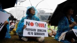 Biểu tình chống chính sách của thủ tướng Nhật Shinzo Abe, Seoul, ngày 15:08/2019.
