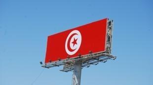 Élections présidentielles en Tunisie, le 15 septembre 2019.
