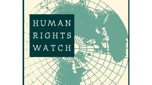 Logótipo da ONG Human Rights Watch - HRW.