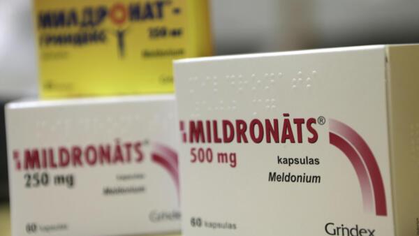 Embalagem de Meldonium, também conhecido comercialmente como Meldronato.