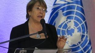 Michelle Bachelet arrive jeudi matin 23 janvier à Bunia en Ituri (image d'illustration).