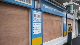 The boarded up constitutency office of LaREM MP in Perpignan, after attack on 27 July 2019.