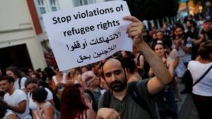 Manifestación contra la política del Gobierno turco en materia de refugiados en Estambul, el 2 de agosto de 2019 en Estambul, Turquía.