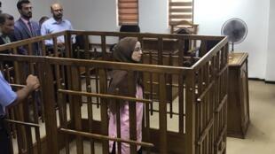 Djamila Boutoutaou, thánh chiến người Pháp, tại tòa án hình sự Bagdad, Irak, ngày 17/04/2018