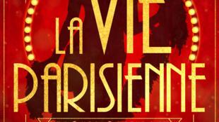 """已經有100年歷史""""小世界劇組""""上演改變後的《巴黎人的生活》向奧芬巴赫致敬"""