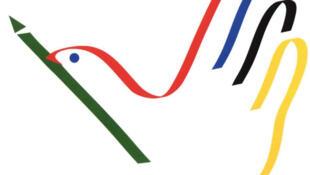 Logo do Dia Mundial da LIberdade de Imprensa. Conferências foram realizadas na sede da Unesco em Paris.