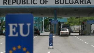 A Bulgarian border checkpoint