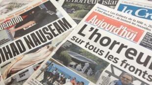 Французские газеты от 27 июня 2015