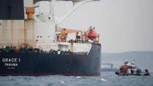 """Tầu chở dầu """"Grace 1"""" của Iran, được đổi tên thành Adrian Darya 1 bị bộ Tài Chính Mỹ đưa vào danh sách đen."""
