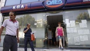 Uma agência de empregos em Atenas.  A taxa de desemprego chegou a 64,2% entre os jovens de 15 à 24 anos.