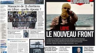 As capas dos jornais 'Le Figaro' e 'Libération' desta terça-feira, 17 de fevereiro de 2015.