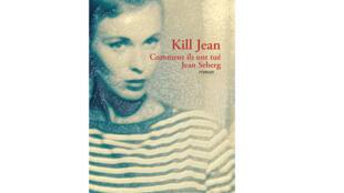 «Kill Jean, Comment ils ont tué Jean Seberg», des auteurs Alain Mamou-Mani et Antoine Lassaigne.