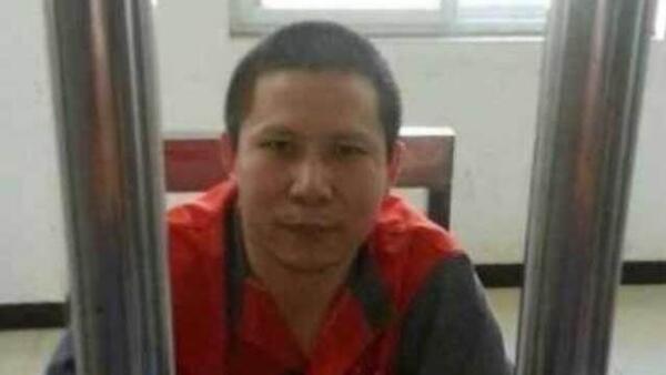 Xu Zhiyong, avocat et militant anti-corruption, condamné à 4 ans de prison.