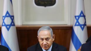 Waziri mkuu wa Israeli Benyamin Netanyahu , tarehe 28 oktoba 2018 mjini Yerusalemu.