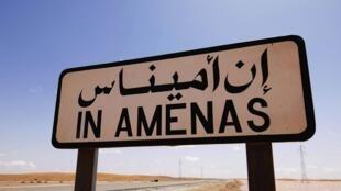 In Amenas, vaste site gazier du sud-est algérien, à 100 km de la frontière libyenne.