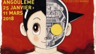 Affiche de la rétrospective Osamu Tezuka au musée d'Angoulême, du 25 janvier au 11 mars 2018.
