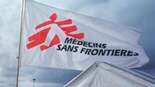 سازمان پزشکان بدون مرز، روز دوشنبه ۴ فروردین، از اعزام یک تیم ۹ نفره از متخصصان و کارشناسان به منظور کمکرسانی به کادر پزشکی در ایران در مقابله با ویروس کرونا خبر داد.