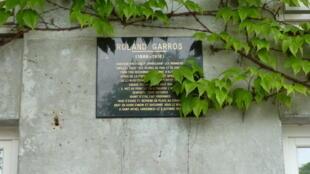 Этот  год объявлен во Франции годом Ролана Гарроса. Мемориальная табличка на Центральном корте.