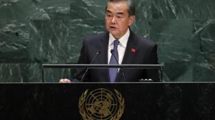 Ngoại trưởng Trung Quốc Vương Nghị. Ảnh minh họa.