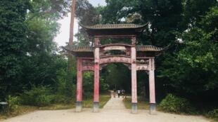 Cổng An Nam (Porte d'Annam) dẫn vào Vườn Nông học Nhiệt đới Paris.