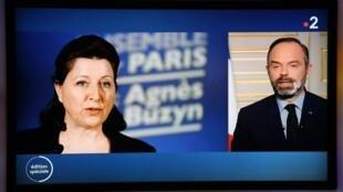 Primeiro-ministro, Édouard Philippe, e Agnès Buzyn, antiga ministra saúde
