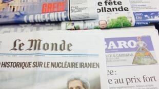 Primeira página dos diários franceses de 14/07/2015