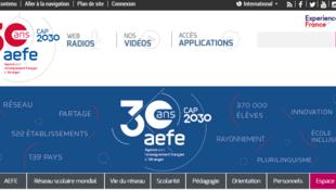 Capture d'écran du site de l'AEFE annonçant ses 30 ans.