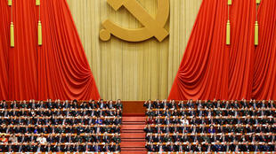 中共十九大代表24日表决通过中共党章修正案
