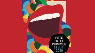 Cartaz da Festa da Música 2010.