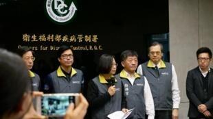 台湾总统蔡英文2020年2月7日到访指挥台湾新冠状病毒肺炎防疫工作的疾管署,并召开记者会。