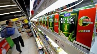 Danone products in Shanghai supermarket