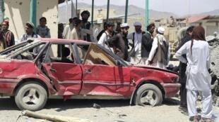Um atentado suicida contra um mercado da província afegã de Paktika, no leste do país, deixou mais de 40 mortos nesta terça-feira (15).