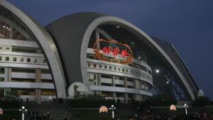 Sân vận động Rungnado ở Bình Nhưỡng về đêm.