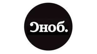 Логотип «Сноба»