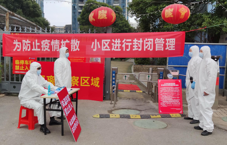湖北武汉一小区外疫情防控人员资料图片