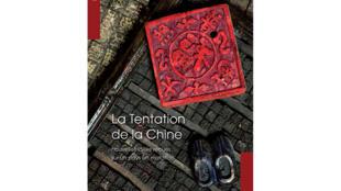 «La Tentation de la Chine», un ouvrage signé Stéphanie Balme, paru aux Editions du Cavalier Bleu.