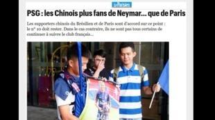 PSG: os chineses mais fãs de Neymar... do que Paris é o título do artigo do jornal le Parisien desta quinta-feira 25 de julho de 2019