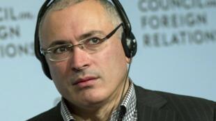 """Михаил Ходорковский представляет проект """"Открытая Россия"""" в Нью-Йорке, 6 октября 2014."""