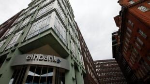 بانک تجارتی ایران و اروپا در هامیورگ