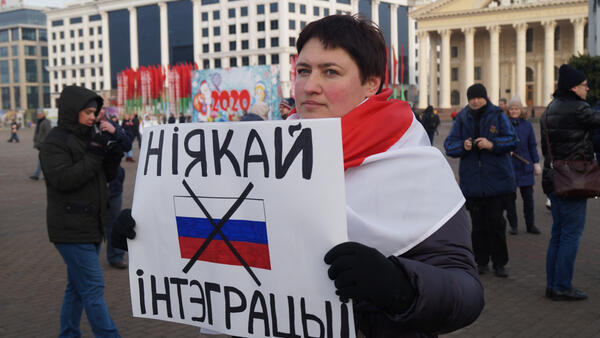 «Никакой интеграции», Минск, 7 декабря 2019 г.