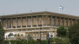 Le Parlement israélien, la Knesset.