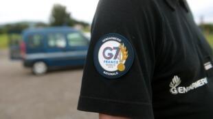 На время саммита G7 на юго-западе Франции будут введены беспрецедентные меры безопасности
