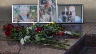 Орхан Джемаль, Александр Расторгуев и Кирилла Радченко были убиты в ЦАР 30 июля 2018 г.