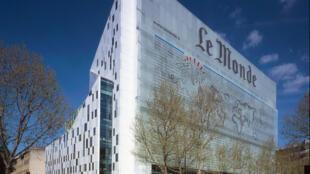"""siège du groupe de presse """"le monde"""" à Paris"""