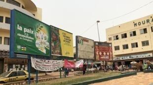 Une affiche promeut dans le centre-ville de Bangui l'utilisation du service Patapaye, le 16 mars 2020.