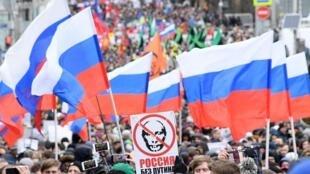 Марш памяти Бориса Немцова в Москве, 29 февраля 2020 г.