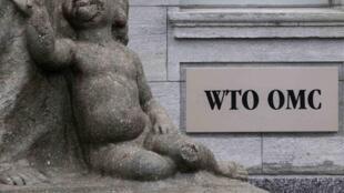 Sede de la OMC en Ginebra.