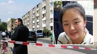 中国留学生李洋洁在德遇害现场